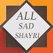 All Sad Shayri 2017 by vishvadeveloper