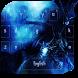 Blue Dragon Keyboard by beautifulwallpaper