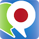 Learn Japanese Phrasebook by L-Lingo | VocLab