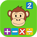 Kids - Primary School Maths and Times Tables. by Brainy Ape Studio LLP