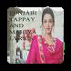 Punjabi Tappay & Mahiye Lyrics by GabbaApps