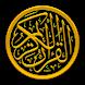 Tafseer-e-Quran 4-1 by Md Imran Jafri