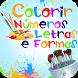 Colorir Letras Números Formas by RDB Mobile