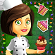 Christmas Cooking Cake Bakery
