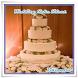 Beautiful Wedding Cake Design by vikiandro
