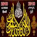 ???? ???? Islamic Calendar 2018(Urdu & Hindi Calendar)