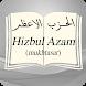 Hizbul Azam (mukhtasar) by AHijazi