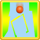 Hold This Ball by UniverApp