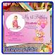 Birthday Party Invitation Card by hidden studio