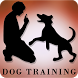 Dog Training Videos by JeenApps