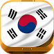 South Korea Wallpapers by Best Wallpapers and Backgrounds