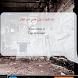 القبض على هادي by nYmA