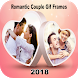 Valentine Day Photo editor by creative frames 3D