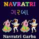 Navaratri Non Stop Garba 2017 by Apps Villa Developers
