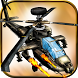 Gunship Helicopter Battle 3D by The Game Boss