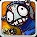 Zombie vs Bomber by xcsiexchange