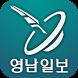 영남일보 by 영남일보