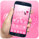 Love Heart Valentine Theme by Cool Launcher Theme