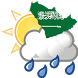 Weather Saudi Arabia by Wikima