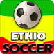 Ethiopia Football Leagues by BIBAH HD