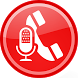 Automatic Call Recorder Free by Brian Cass