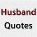 Husband Quotes by Nerd Pig
