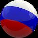 Copa do Mundo - Rússia 2018 by Prolaser Digital