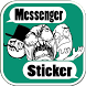 Memes for Chat: Memes Sticker by Candy Jausner Apps