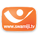 Swamiji.tv by Yoga in Daily Life