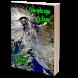 Семь чудес горы Св. Елены by R. H.