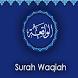 Surat Al Waqiah merdu 2017 MP3 by Legend.co