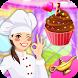 لعبة طبخ مطاعم - العاب طبخ by basil apps