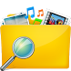 File Manager HD by com.amazing.kincan