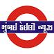 Mumbai Daily News by Trailcode Inc
