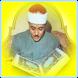 Qari Abdul Basit Abd us Samad by VidVideos