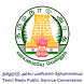 TNPSC Free Bulk Materials by Tamil Cinema Express