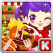 Judy's Cutlet Maker - Cook by ENISTUDIO Corp.