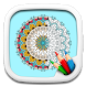 Coloring Pages – Mandala Art by Coloring Corner