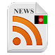 Afghanistan Newspapers by Alles Web.eu