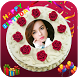 Happy Birthday Cake Photo Editor by PT Application Studio