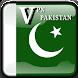 VPN PAKISTAN-FREE•UNBLOCK•PROXY by VPN MASTER-FREE