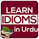 Learn Idioms In Urdu by Top View Gaming Studios