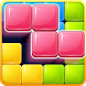 Block! Jigsaw Puzzle by PuzzleKing: free puzzle games