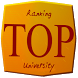 Top Universities in Malaysia by AdvanceD SumoN