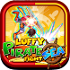 Luffy Pirate Sea Fight by Kids Gen Learning Game