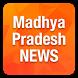 Madhya Pradesh Hindi News by Applogical