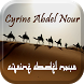 Lagu Arab Cyrine Abdelnour MP3