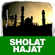 Panduan Sholat Hajat by History Of World