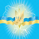 Николаев,Одесса,Херсон,курорты by makeapper