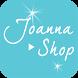 JoannaShop:嚴選女包 by 91APP, Inc. (10)